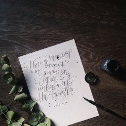 "- AMY ROCHELLE WATSON - Free-spirited modern calligraphy lettering: ""there is meaning in every journey that is unknown to the traveler"" ― Dietrich Bonhoeffer"